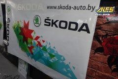 studio-ales-car-wrap-polep-aut-celopolep-octavia-iihf-hockey-minsk-skoda-auto-3-scaled