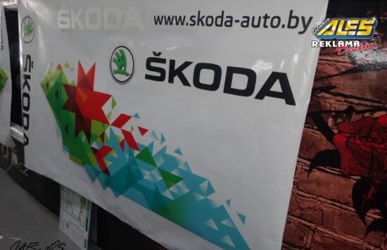 https://studio-ales.cz/wp-content/uploads/2021/03/studio-ales-car-wrap-polep-aut-celopolep-octavia-iihf-hockey-minsk-skoda-auto-3-scaled-550x355.jpg